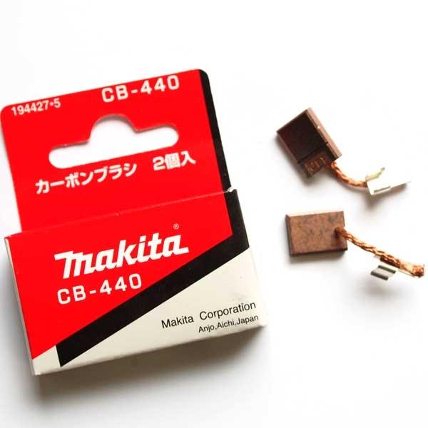 Kohlebürsten Motorkohlen Schleifkohlen für Schlagschrauber Makita BTD125